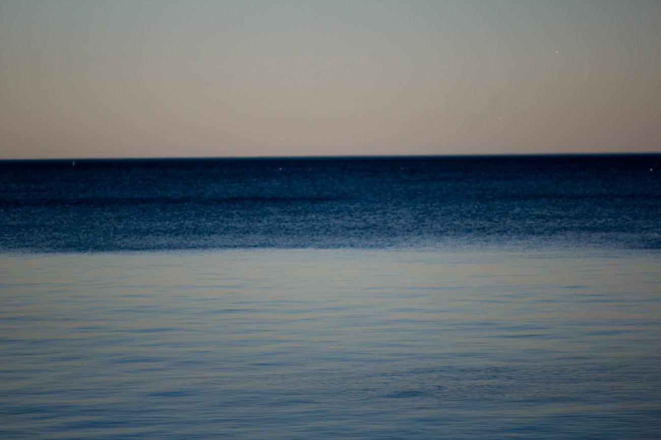El horizonte vacío